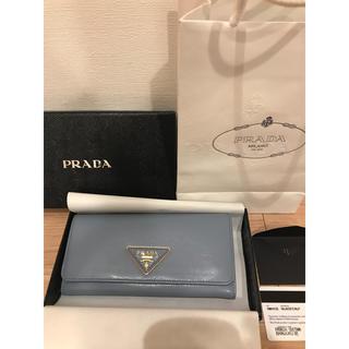 プラダ(PRADA)の新品未使用☆プラダ VITELLO GLACE 二つ折り長財布(財布)