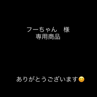 コムサイズム(COMME CA ISM)の【コムサ】オーガニック今治タオルセット(タオル/バス用品)