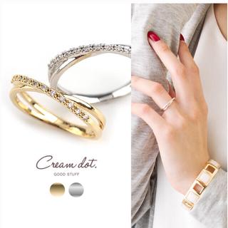 かな様 専用  cream dot 指輪 ゴールド(リング(指輪))