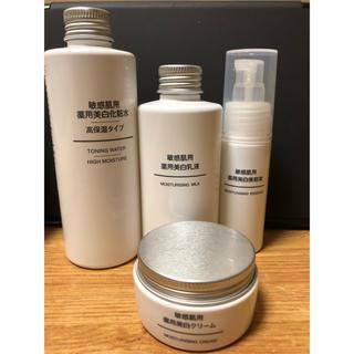 ムジルシリョウヒン(MUJI (無印良品))の無印良品 基礎化粧品(化粧水 / ローション)