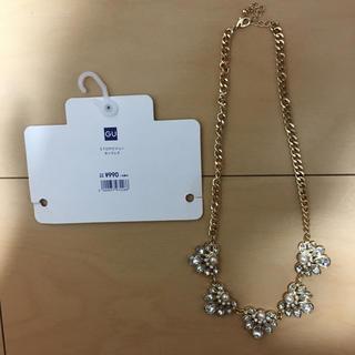 ジーユー(GU)のGU 5TOP ビジューネックレス 中古 花柄 シルバー ゴールド ネックレス(ネックレス)