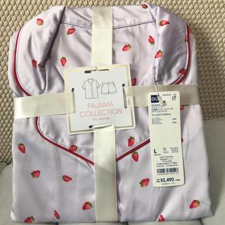 ジーユー(GU)のGUサテンパジャマいちご柄半袖ショートパンツパープルLサイズ(パジャマ)