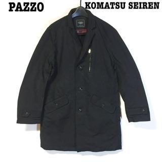 カスタムカルチャー(CUSTOM CULTURE)のKOMATSU SEIREN 小松精練×PAZZO パッゾ チェスターコート (ステンカラーコート)