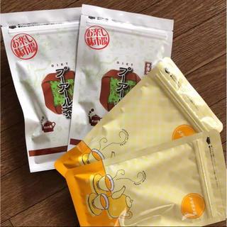 ティーライフ(Tea Life)のティーライフ ダイエットプーアール茶&メタボメ茶(健康茶)