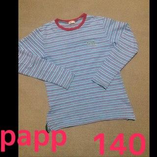 パプ(papp)のパップ/Papp長袖ロンT140サイズ男の子子供服キッズ美品冬服訳ありボーダーT(Tシャツ/カットソー)
