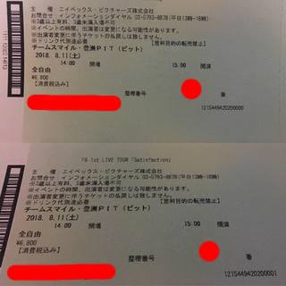 F6 1st LIVEツアー『Satisfaction』(声優/アニメ)