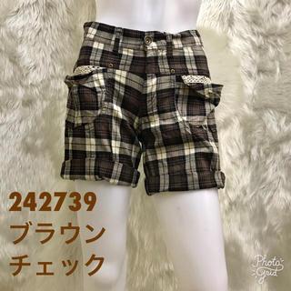 大手通販品☆ロールアップショートパンツ242739☆61cm ブラウンチェック(ショートパンツ)