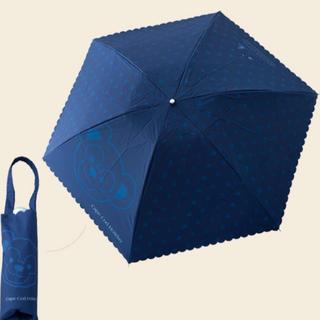ダッフィー(ダッフィー)のダッフィー 雨晴兼用傘(傘)