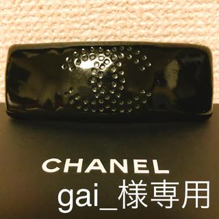 シャネル(CHANEL)の【gai_様専用】CHANEL パテントレザーCHANELロゴ入りバレッタ(バレッタ/ヘアクリップ)