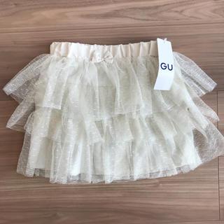 ジーユー(GU)のチュールスカート 120 新品未使用 GU(スカート)
