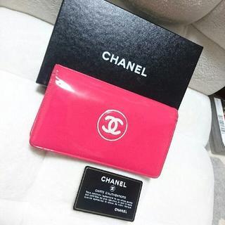シャネル(CHANEL)の値下げ シャネル エナメル長財布(財布)