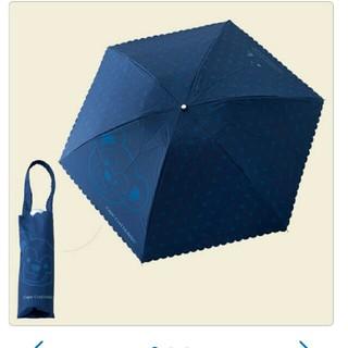 ダッフィー(ダッフィー)のかなと様 専用 ケープコッドホリデー グッズ(傘)