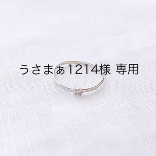 K10 一粒 ダイヤモンド ピンキーリング ホワイトゴールド(リング(指輪))