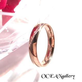 送料無料 7号 ピンクゴールド サージカルステンレス シンプル甲丸リング 指輪(リング(指輪))