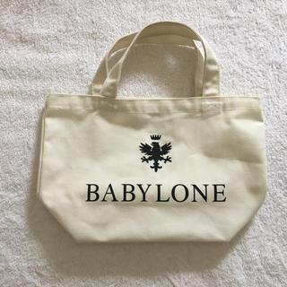 バビロン(BABYLONE)のBABYLONE トートバッグ(トートバッグ)