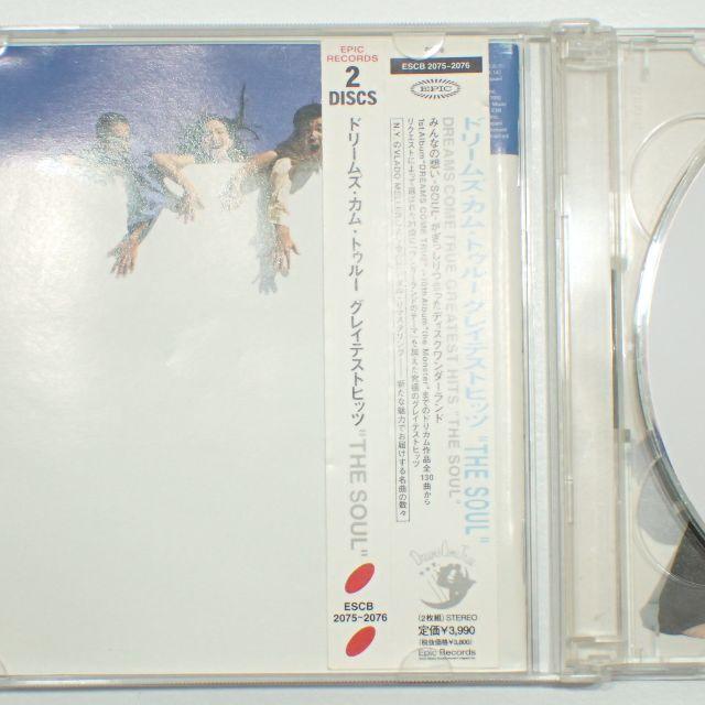 C359 アルバム DREAMS COME TRUE THE SOUL エンタメ/ホビーのCD(ポップス/ロック(邦楽))の商品写真