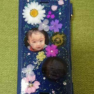 押し花 ハンドメイドケータイケース(モバイルケース/カバー)