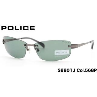 ポリス(POLICE)のトビザル様    POLICE偏光サングラス  S8801J 568P (サングラス/メガネ)