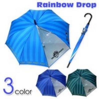 Rainbow Drop ジュニアジャンプ傘 55cm 34389(傘)
