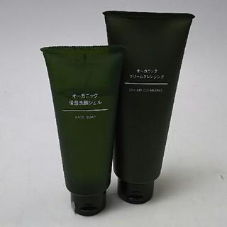 ムジルシリョウヒン(MUJI (無印良品))の新品 無印良品 オーガニック クリームクレンジング&保湿洗顔ジェル(クレンジング / メイク落とし)