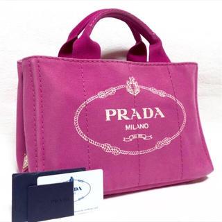 cd43427008ec 68ページ目 - プラダ カナパ バッグの通販 6,000点以上 | PRADAの ...