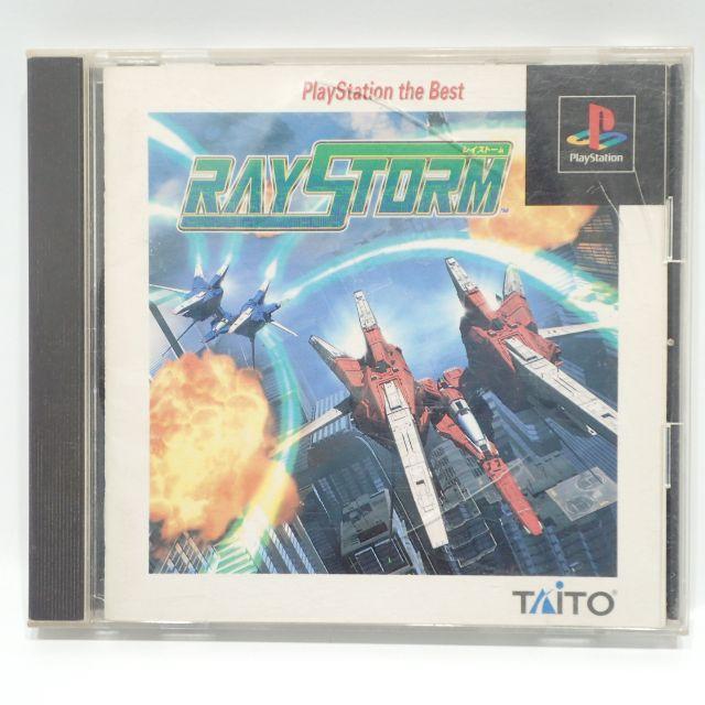 PlayStation(プレイステーション)のC365 PSソフト レイストーム RAYSTORM TAITO 箱・説明書付き エンタメ/ホビーのテレビゲーム(家庭用ゲームソフト)の商品写真