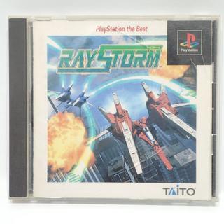 プレイステーション(PlayStation)のC365 PSソフト レイストーム RAYSTORM TAITO 箱・説明書付き(家庭用ゲームソフト)