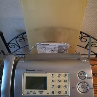 パナソニック(Panasonic)のパナソニック ファックス(電話台/ファックス台)