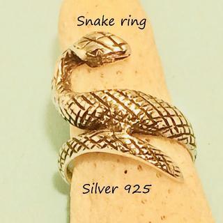 【銀製品925】お金持ちになれる蛇のシルバーリング 男女OK 607(リング(指輪))