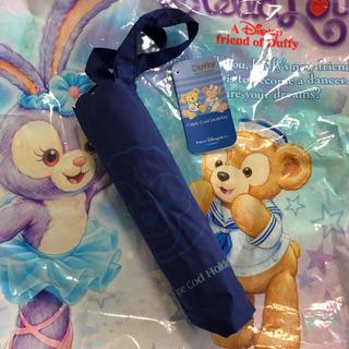 ダッフィー(ダッフィー)の新作☆ 折り畳み傘 ダッフィー ケープコッドホリデー(傘)
