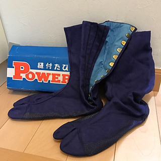 縫付たび power 27センチ(下駄/草履)