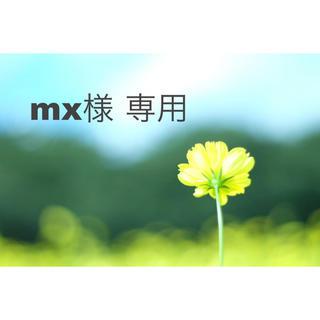 mx様専用(トークショー/講演会)