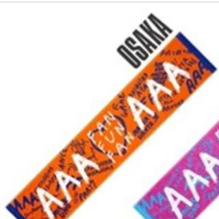 トリプルエー(AAA)のAAA ファンミ 会場限定タオル(タオル)