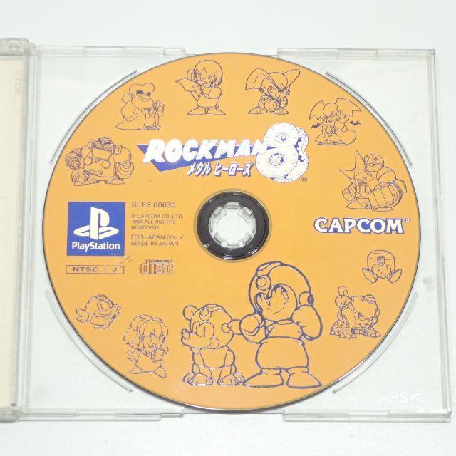 PlayStation(プレイステーション)のC372 PS ロックマン8 メタルヒーローズ エンタメ/ホビーのテレビゲーム(家庭用ゲームソフト)の商品写真