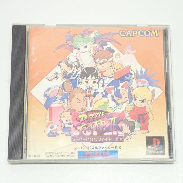 PlayStation(プレイステーション)のC373 PS スーパーパズルファイターⅡX エンタメ/ホビーのテレビゲーム(家庭用ゲームソフト)の商品写真