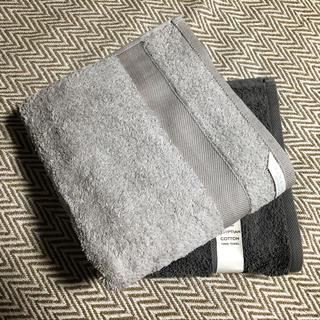 ザラホーム(ZARA HOME)の新品未使用 ラグジュアリーシリーズ2点セット(タオル/バス用品)