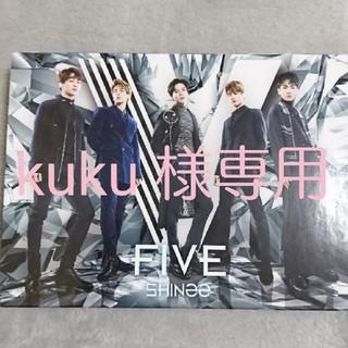 シャイニー(SHINee)のkuku様専用 SHINee FIVE +2014 BD(K-POP/アジア)