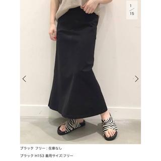 アメリカーナ(AMERICANA)のMOKO様専用☆ AMERICANA カットマーメイドスカート(ロングスカート)