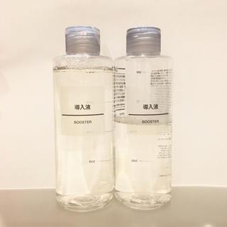 MUJI (無印良品) - 無印良品 導入液