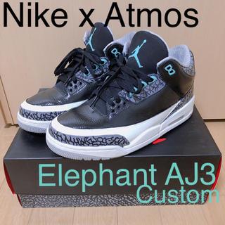 ナイキ(NIKE)のNike Air Jordan 3 Retro x Atmos Elephant(スニーカー)