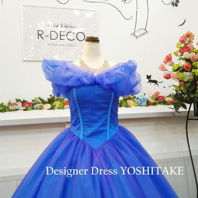 ウエディングドレス シンデレラ 披露宴/二次会 レディースのフォーマル/ドレス(ウェディングドレス)の商品写真