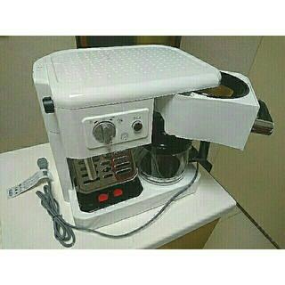 デロンギ(DeLonghi)の【ほぼ新品】デロンギ エスプレッソ&コーヒーメーカー BCO410J-W(コーヒーメーカー)