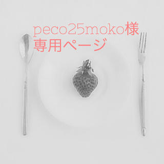 peco25moko様専用ページ(スタイ/よだれかけ)