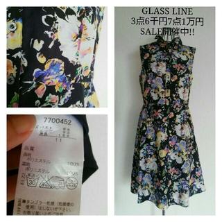グラスライン(Glass Line)の3点6千7点1万セール GLASS LINE 花柄シャツワンピース(その他)