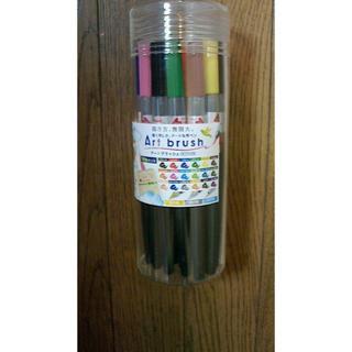 アートブラッシュ18色セット+金、銀、みず筆(カラーペン/コピック)