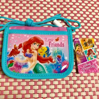 ディズニー(Disney)の新品 未使用 アリエル お財布 ポシェット ラウンドウォレット プリンセス 財布(財布)