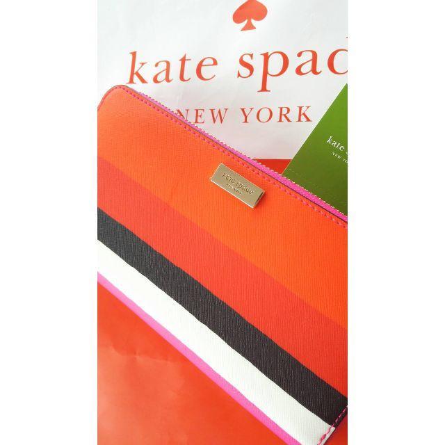 763a7de630c6 kate spade new york(ケイトスペードニューヨーク)の姫ケイトスペード長財布ピンク