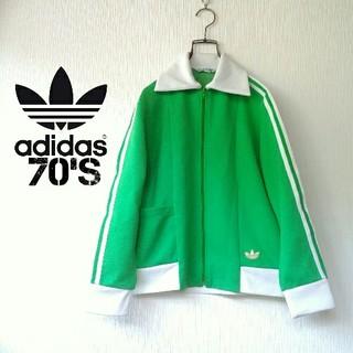アディダス(adidas)の◐希少カラー◑アディダス ジャージ(その他)