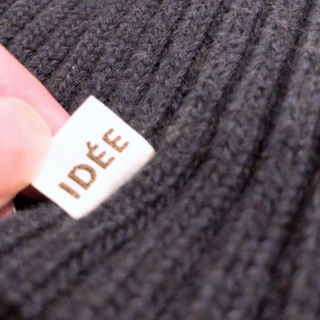 IDEE(イデー)のIDEE ミニプーフ プフ クッション ネイビー インテリア/住まい/日用品のインテリア小物(クッション)の商品写真