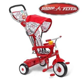 送料込●新品RADIO FLYER ラジオフライヤー4in1 トライク(三輪車)